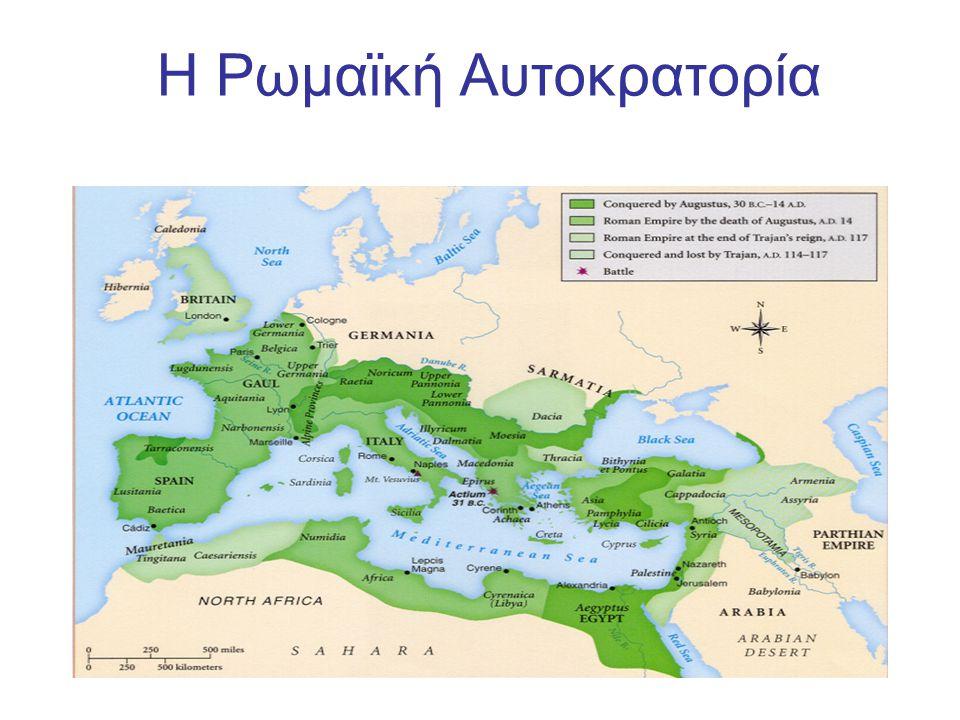 Η εποχή του Μεγάλου Κωνσταντίνου