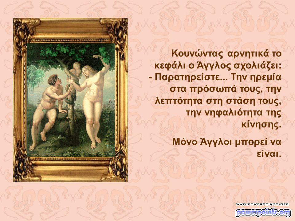 Μετά από μερικές στιγμές συγκέντρωσης, ο Έλληνας φώναξε: Δεν συμφωνώ.