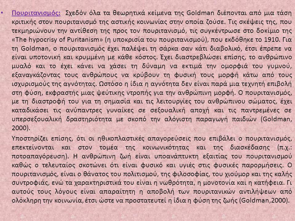 Πουριτανισμός: Σχεδόν όλα τα θεωρητικά κείμενα της Goldman διέπονται από μια τάση κριτικής στον πουριτανισμό της αστικής κοινωνίας στην οποία ζούσε.