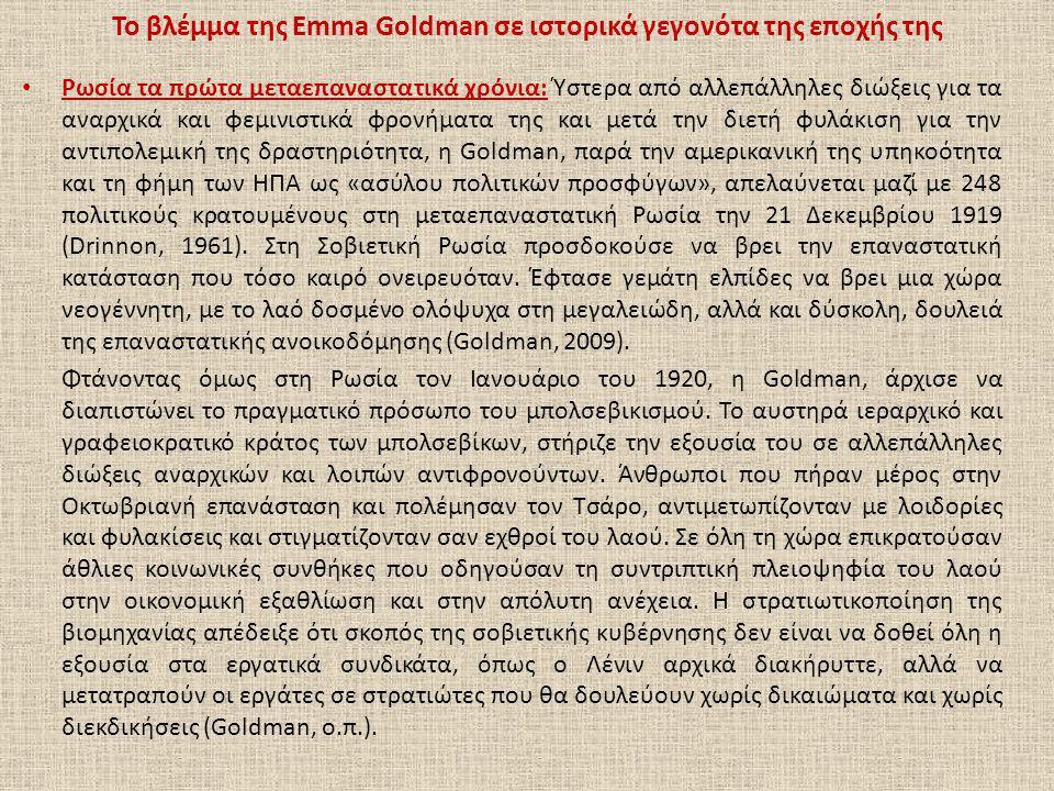 Το βλέμμα της Emma Goldman σε ιστορικά γεγονότα της εποχής της Ρωσία τα πρώτα μεταεπαναστατικά χρόνια: Ύστερα από αλλεπάλληλες διώξεις για τα αναρχικά και φεμινιστικά φρονήματα της και μετά την διετή φυλάκιση για την αντιπολεμική της δραστηριότητα, η Goldman, παρά την αμερικανική της υπηκοότητα και τη φήμη των ΗΠΑ ως «ασύλου πολιτικών προσφύγων», απελαύνεται μαζί με 248 πολιτικούς κρατουμένους στη μεταεπαναστατική Ρωσία την 21 Δεκεμβρίου 1919 (Drinnon, 1961).