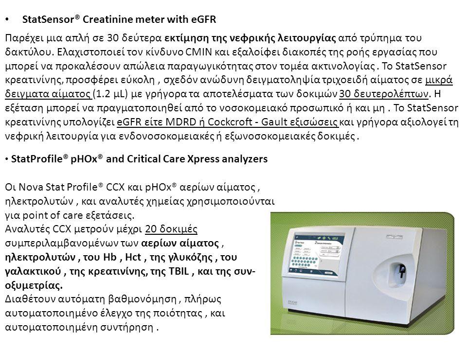 StatProfile® pHOx® and Critical Care Xpress analyzers Οι Nova Stat Profile® CCX και pHOx® αερίων αίματος, ηλεκτρολυτών, και αναλυτές χημείας χρησιμοπο