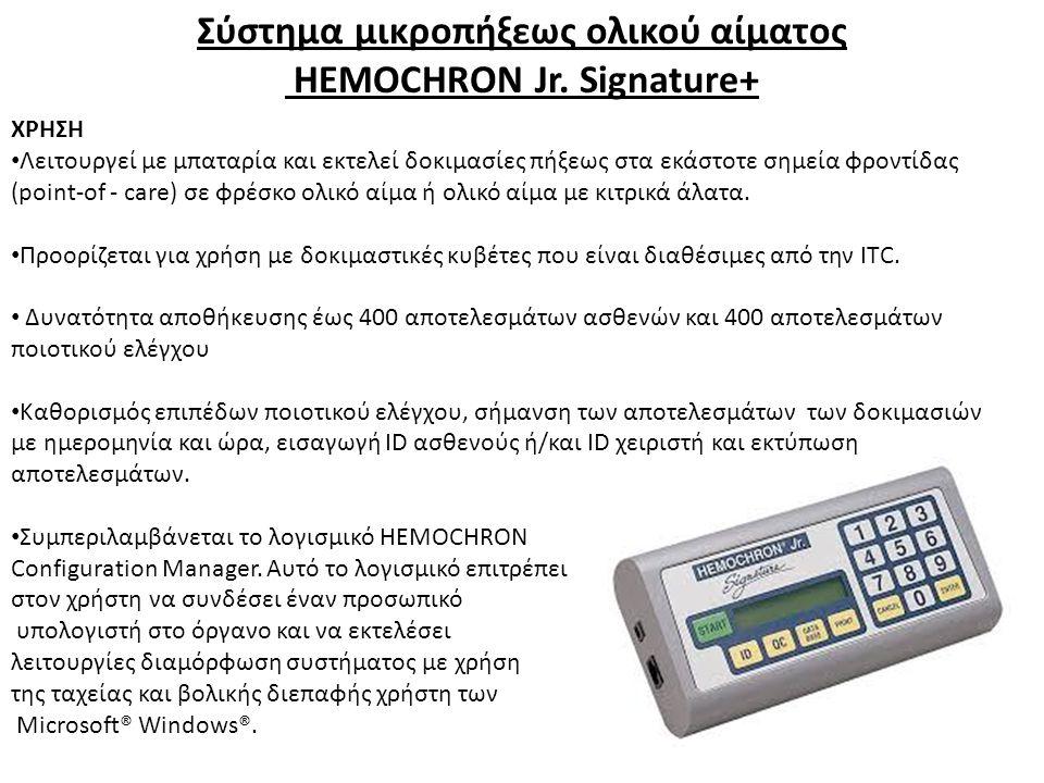 Σύστηµα µικροπήξεως ολικού αίµατος HEMOCHRON Jr. Signature+ ΧΡΗΣΗ Λειτουργεί µε μπαταρία και εκτελεί δοκιμασίες πήξεως στα εκάστοτε σηµεία φροντίδας (