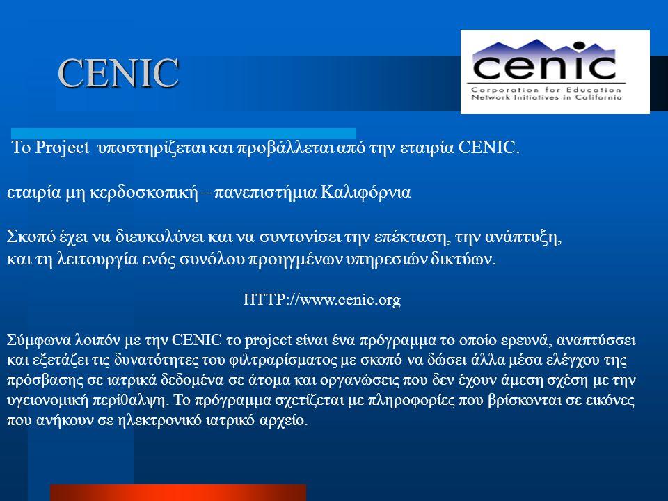 CENIC Το Project υποστηρίζεται και προβάλλεται από την εταιρία CENIC.