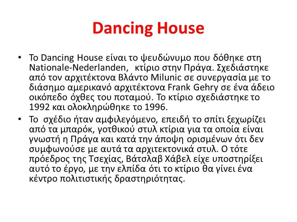 Dancing House Το Dancing House είναι το ψευδώνυμο που δόθηκε στη Nationale-Nederlanden, κτίριο στην Πράγα. Σχεδιάστηκε από τον αρχιτέκτονα Βλάντο Milu