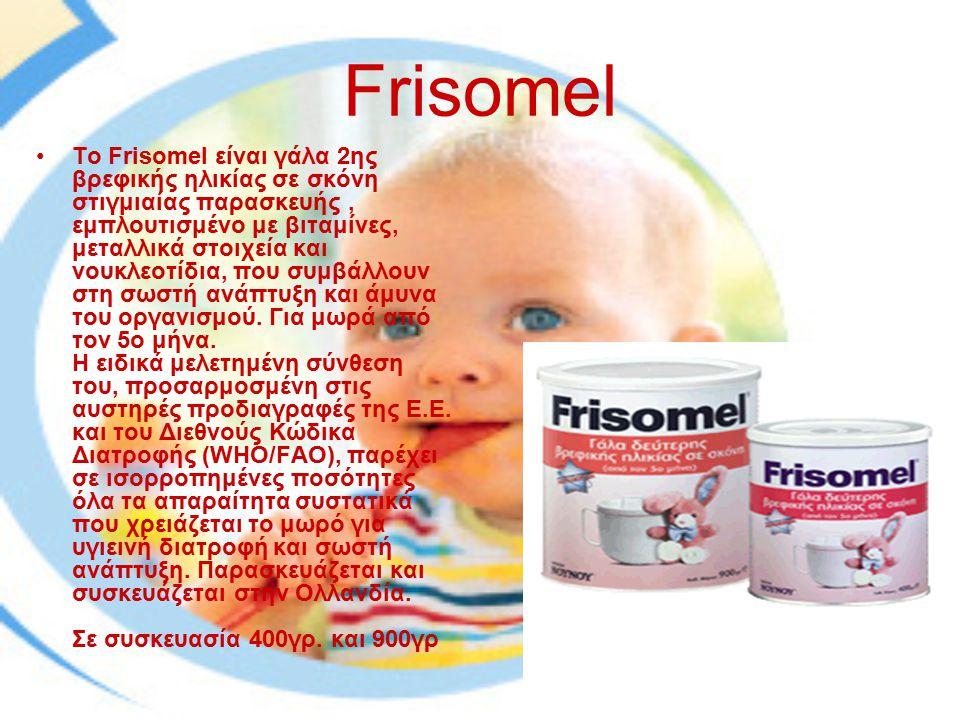 Frisomel Το Frisomel είναι γάλα 2ης βρεφικής ηλικίας σε σκόνη στιγμιαίας παρασκευής, εμπλoυτισμένο με βιταμίνες, μεταλλικά στοιχεία και νουκλεοτίδια, που συμβάλλουν στη σωστή ανάπτυξη και άμυνα του οργανισμού.