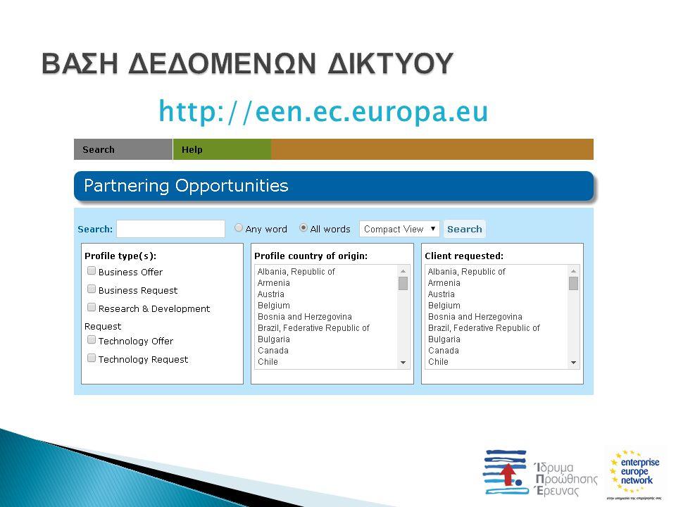 http://een.ec.europa.eu