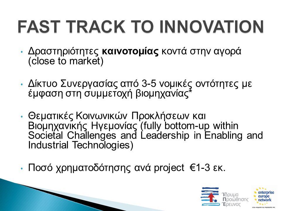  Σκοπός είναι η προώθηση της έρευνας, τεχνολογικής ανάπτυξης και καινοτομίας μέσα από: ◦ Τον σχεδιασμό και διαχείριση προγραμμάτων και δραστηριοτήτων έρευνας και καινοτομίας ◦ Την υποστήριξη της συμμετοχής Κυπρίων ερευνητών σε διεθνείς ερευνητικές δραστηριότητες  ΔΕΣΜΗ 2009-2010 ◦ Πρόγραμμα «Έρευνα για Επιχειρήσεις» ◦ Πρόγραμμα «Καινοτομία»  Νέα Προγραμματική Περίοδος 2015 - 2020