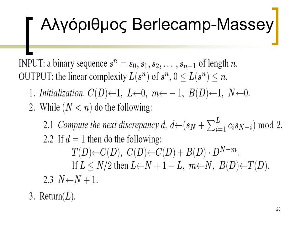26 Αλγόριθμος Berlecamp-Massey