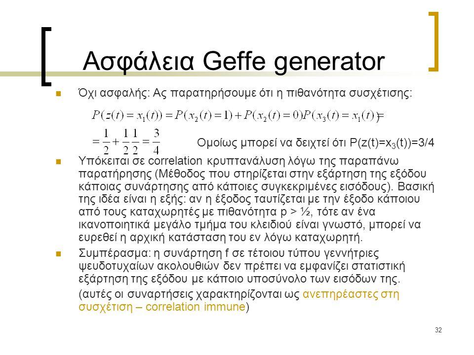 32 Ασφάλεια Geffe generator Όχι ασφαλής: Ας παρατηρήσουμε ότι η πιθανότητα συσχέτισης: Υπόκειται σε correlation κρυπτανάλυση λόγω της παραπάνω παρατήρ