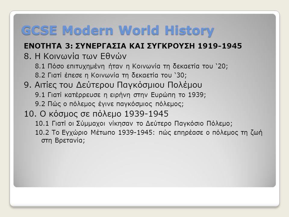 GCSE Modern World History ΕΝΟΤΗΤΑ 3: ΣΥΝΕΡΓΑΣΙΑ ΚΑΙ ΣΥΓΚΡΟΥΣΗ 1919-1945 8. Η Κοινωνία των Εθνών 8.1 Πόσο επιτυχημένη ήταν η Κοινωνία τη δεκαετία του '