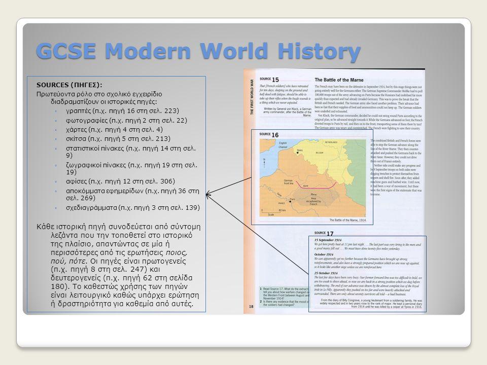 GCSE Modern World History SOURCES (ΠΗΓΕΣ): Πρωτεύοντα ρόλο στο σχολικό εγχειρίδιο διαδραματίζουν οι ιστορικές πηγές: ◦γραπτές (π.χ. πηγή 16 στη σελ. 2