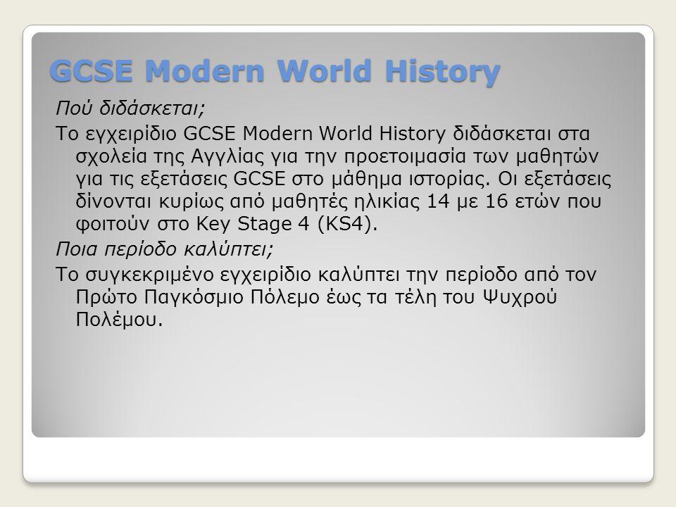 GCSE Modern World History Πού διδάσκεται; Το εγχειρίδιο GCSE Modern World History διδάσκεται στα σχολεία της Αγγλίας για την προετοιμασία των μαθητών