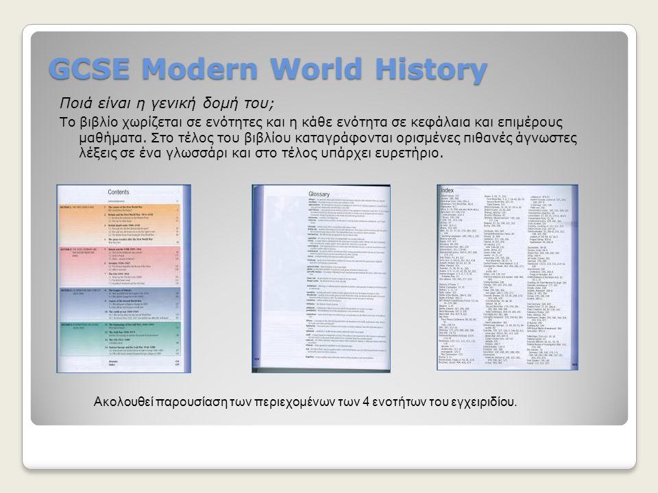 GCSE Modern World History Ποιά είναι η γενική δομή του; Το βιβλίο χωρίζεται σε ενότητες και η κάθε ενότητα σε κεφάλαια και επιμέρους μαθήματα. Στο τέλ