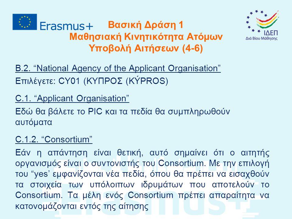 Βασική Δράση 1 Μαθησιακή Κινητικότητα Ατόμων Υποβολή Αιτήσεων (4-6) B.2.