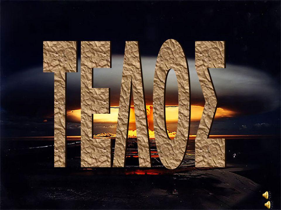http://www.tovima.gr/ http://www.medlook.net/ http://www.iatronet.gr/