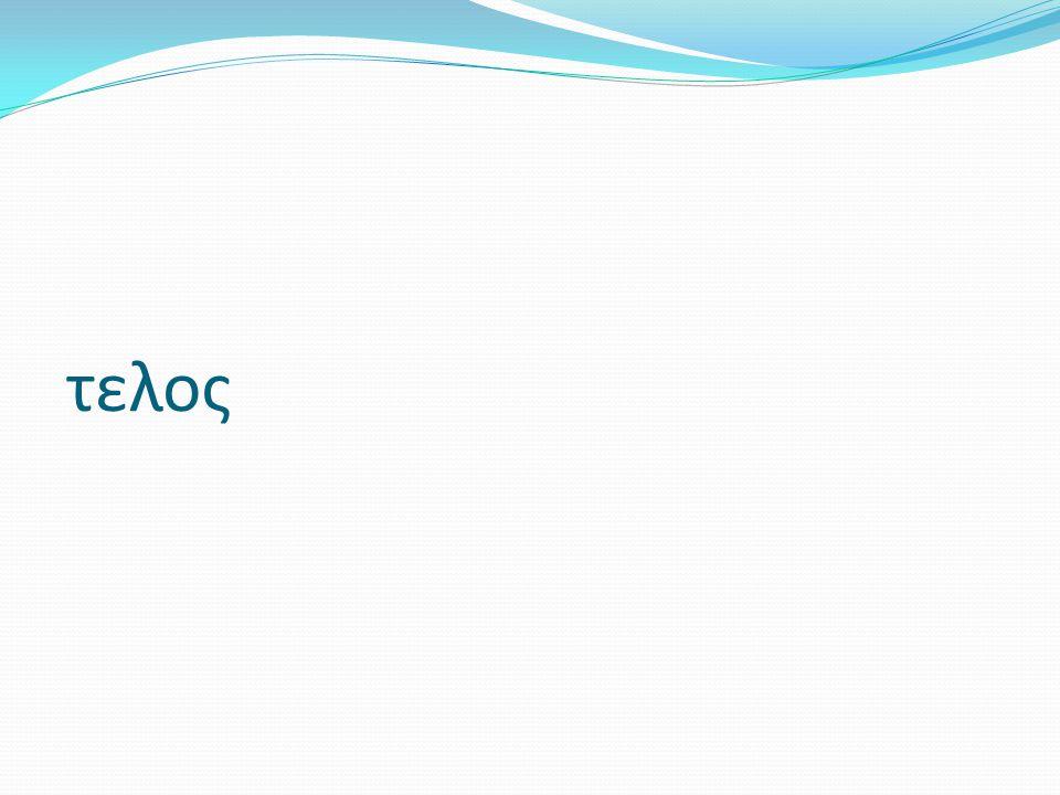ΟΛΥΜΠΙΑΚΟ ΣΤΑΔΙΟ ΕΛΣΙΝΚΙ ΚΑΘΕΔΡΙΚΟΣ ΝΑΟΣ ΕΛΣΙΝΚΙ