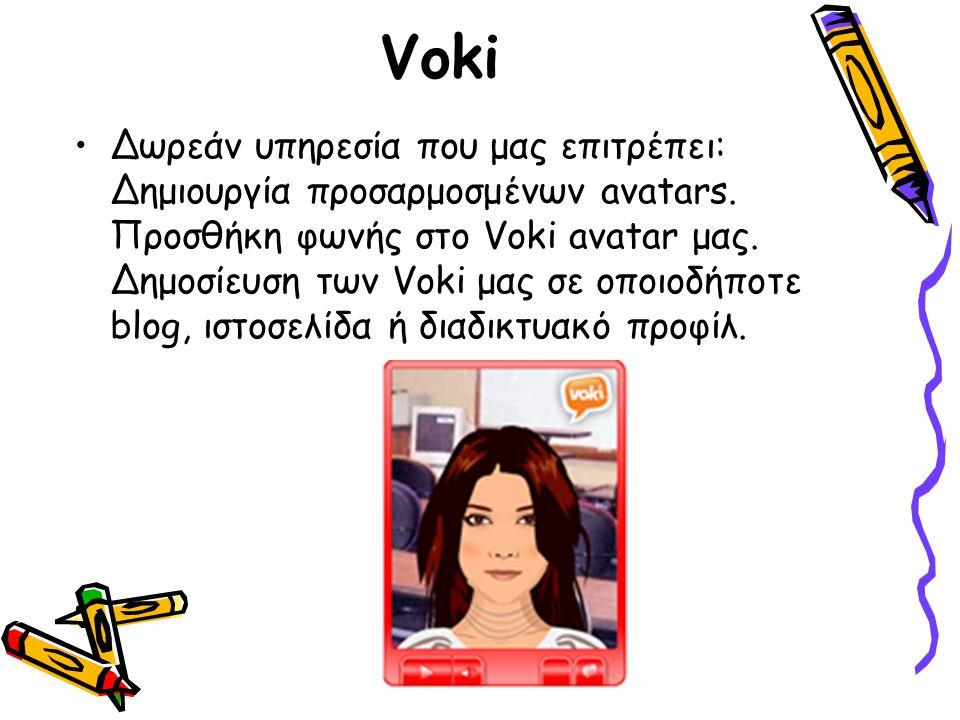 Voki Δωρεάν υπηρεσία που μας επιτρέπει: Δημιουργία προσαρμοσμένων avatars. Προσθήκη φωνής στο Voki avatar μας. Δημοσίευση των Voki μας σε οποιοδήποτε