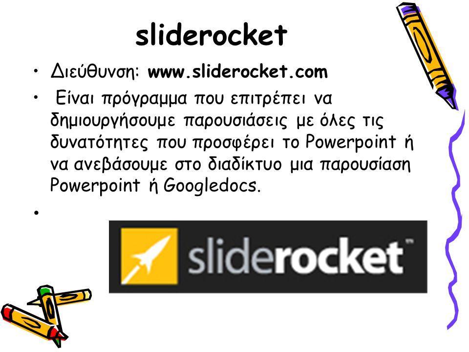 sliderocket Διεύθυνση: www.sliderocket.com Είναι πρόγραμμα που επιτρέπει να δημιουργήσουμε παρουσιάσεις με όλες τις δυνατότητες που προσφέρει το Power