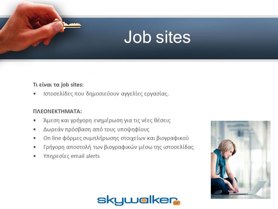 Job sites Τι είναι τα job sites: Ιστοσελίδες που δημοσιεύουν αγγελίες εργασίας. ΠΛΕΟΝΕΚΤΗΜΑΤΑ: Άμεση και γρήγορη ενημέρωση για τις νέες θέσεις Δωρεάν