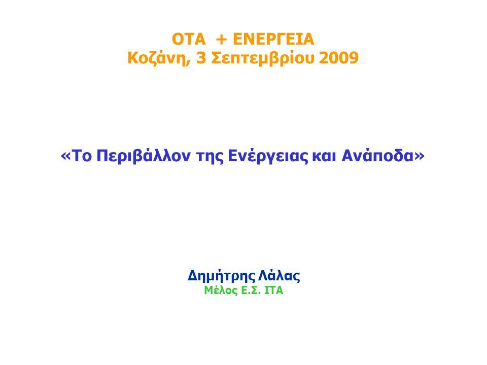 Stern Report (2007)