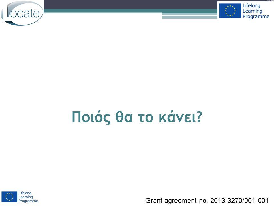 Ποιός θα το κάνει? Grant agreement no. 2013-3270/001-001