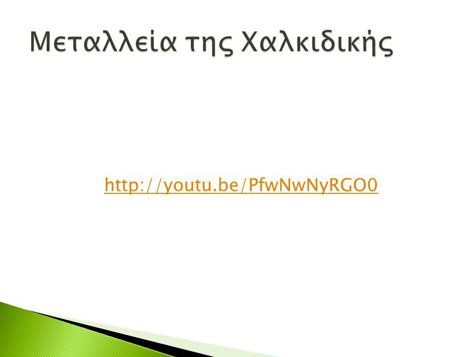 http://youtu.be/PfwNwNyRGO0