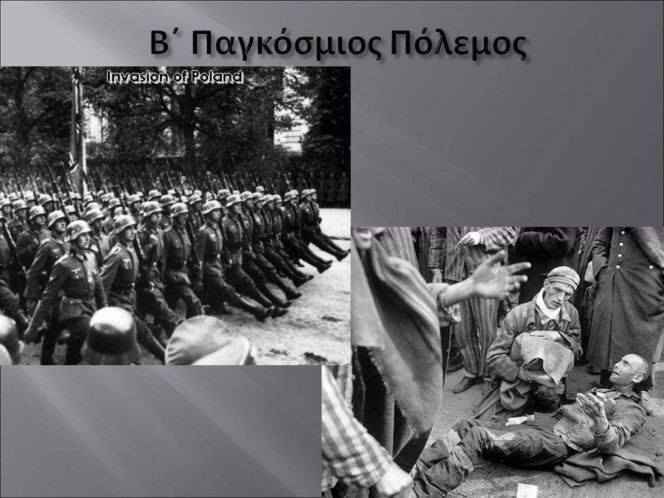  «Δεν μπορούμε να μεριμνήσουμε υπερβολικά για τους Έλληνες που πεινούν.