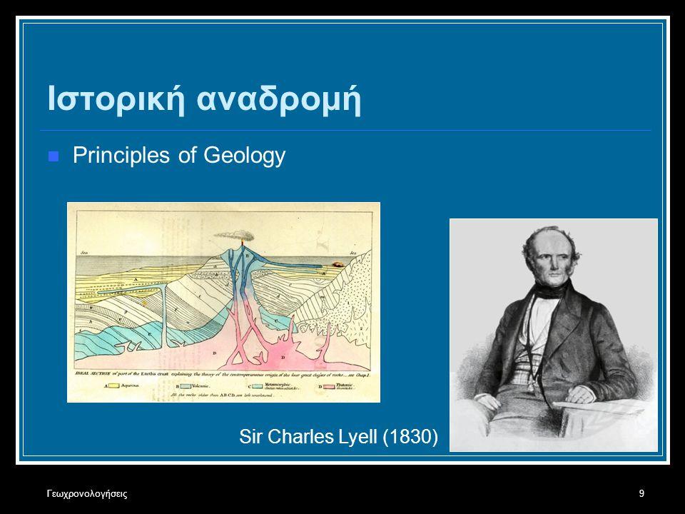 Γεωχρονολογήσεις9 Ιστορική αναδρομή Principles of Geology Sir Charles Lyell (1830)