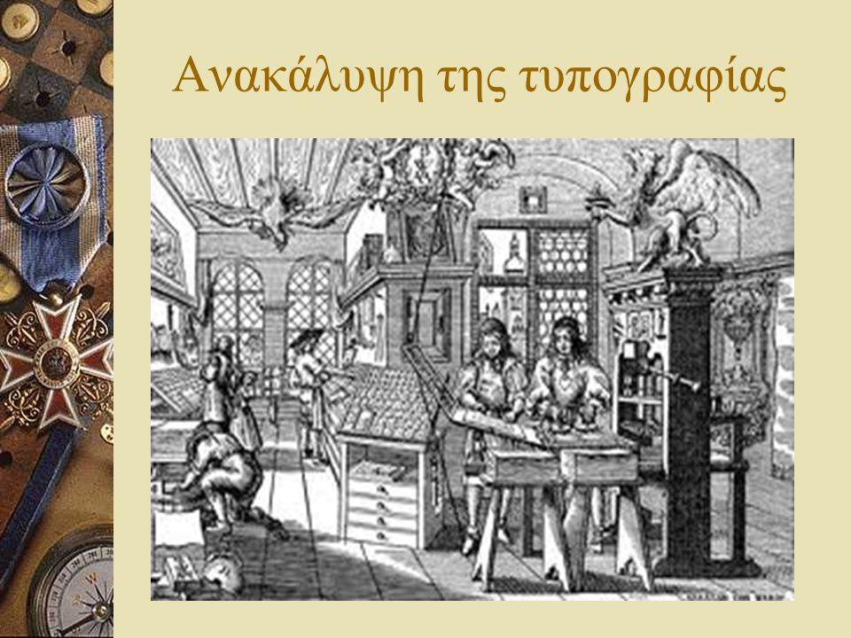 ΕΡΑΣΜΟΣ ΝΤΕΖΙΝΤΕΡΙΟΥΣ