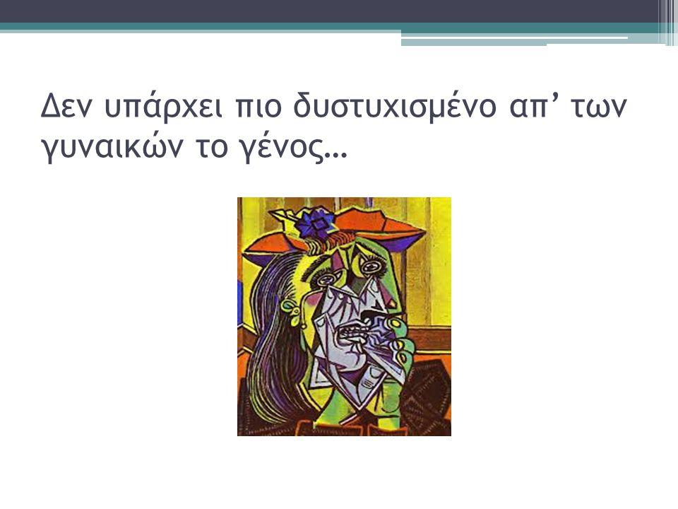 Φύλλο εργασίας 3 η ομάδα Τι γνωρίζετε για το θεσμό της προίκας στην ελληνική κοινωνία; Πώς λειτουργούσε το έθιμο της προίκας στην περιοχή σας; Προικοσύμφωνο, έκθεση προίκας, ευτράπελα… Πώς η προίκα λειτουργεί ως καταλύτης στο 'ψήλωμα' του νου της Χαδούλας;