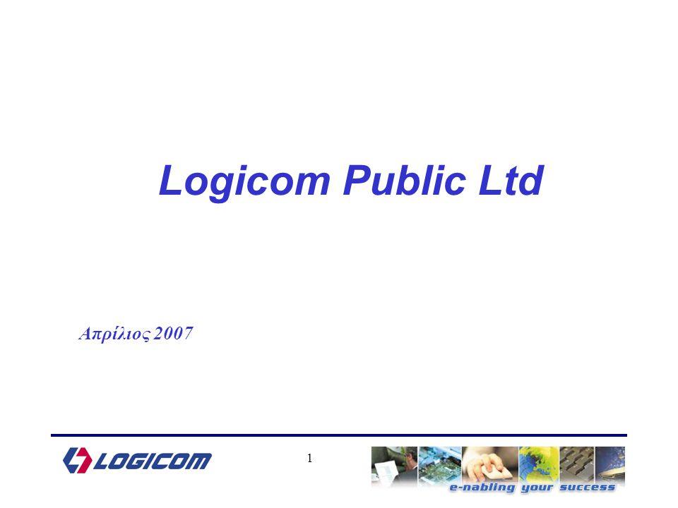 1 Logicom Public Ltd Απρίλιος 2007