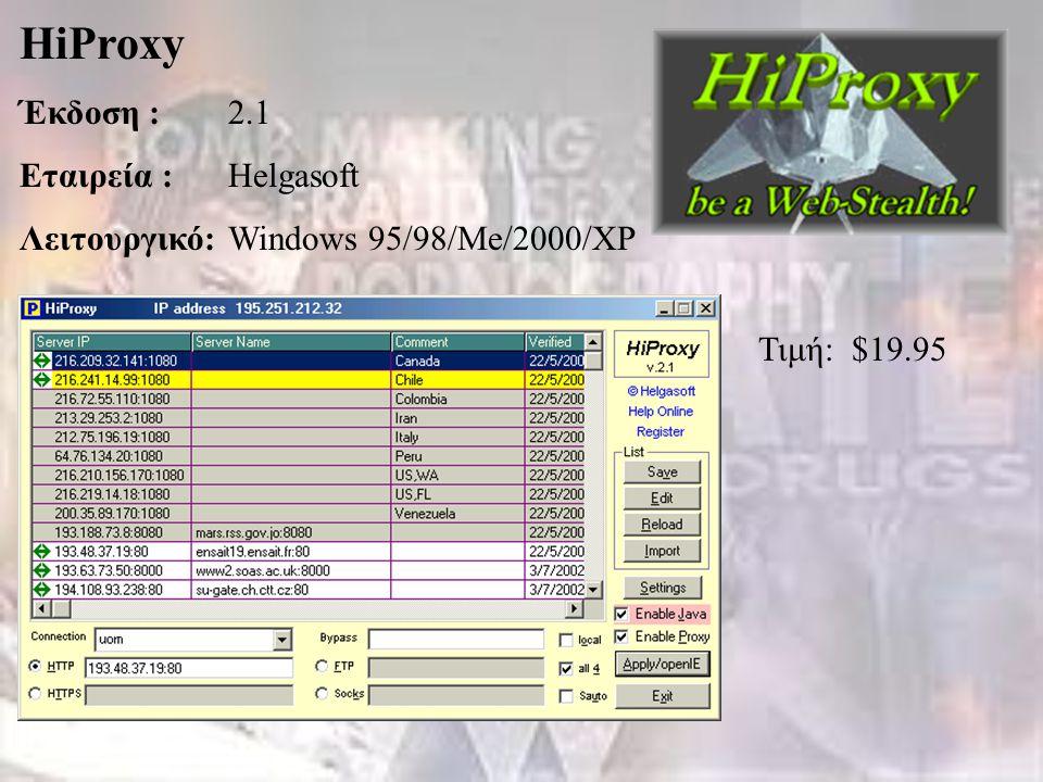 HiProxy Έκδοση :2.1 Εταιρεία :Helgasoft Λειτουργικό:Windows 95/98/Me/2000/XP Τιμή: $19.95
