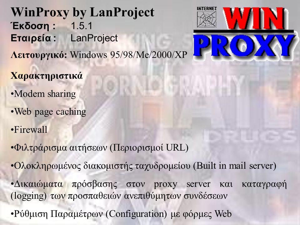 WinProxy by LanProject Έκδοση :1.5.1 Εταιρεία :LanProject Λειτουργικό: Windows 95/98/Me/2000/XP Χαρακτηριστικά Modem sharing Web page caching Firewall