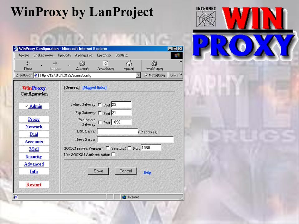WinProxy by LanProject