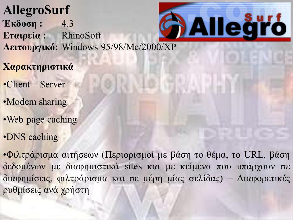 AllegroSurf Έκδοση :4.3 Εταιρεία :RhinoSoft Λειτουργικό:Windows 95/98/Me/2000/XP Χαρακτηριστικά Client – Server Modem sharing Web page caching DNS cac