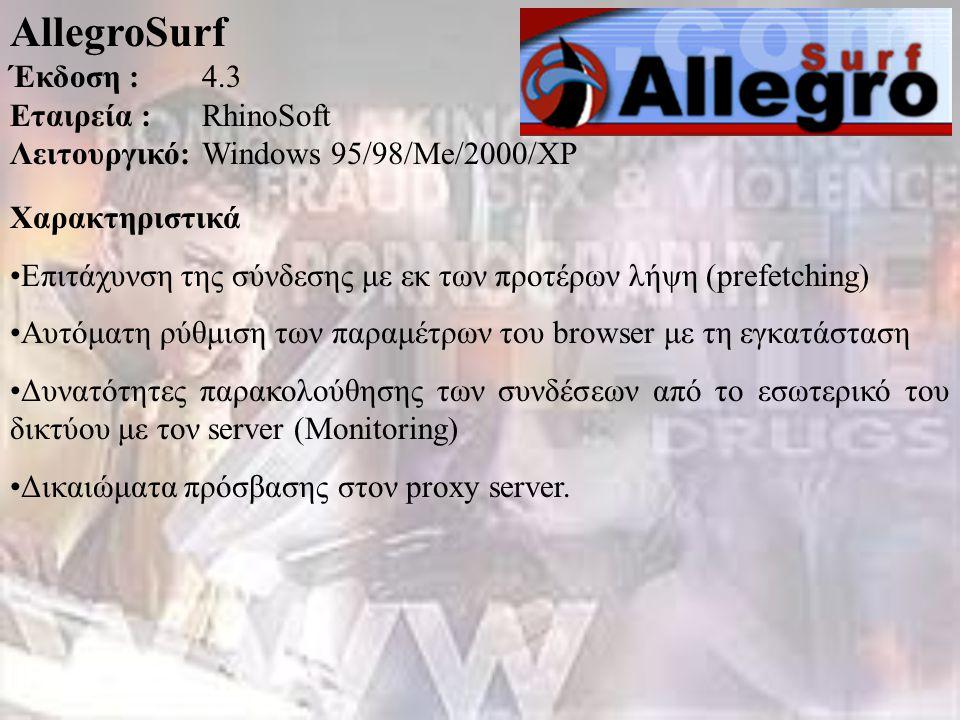 AllegroSurf Έκδοση :4.3 Εταιρεία :RhinoSoft Λειτουργικό:Windows 95/98/Me/2000/XP Χαρακτηριστικά Επιτάχυνση της σύνδεσης με εκ των προτέρων λήψη (prefe