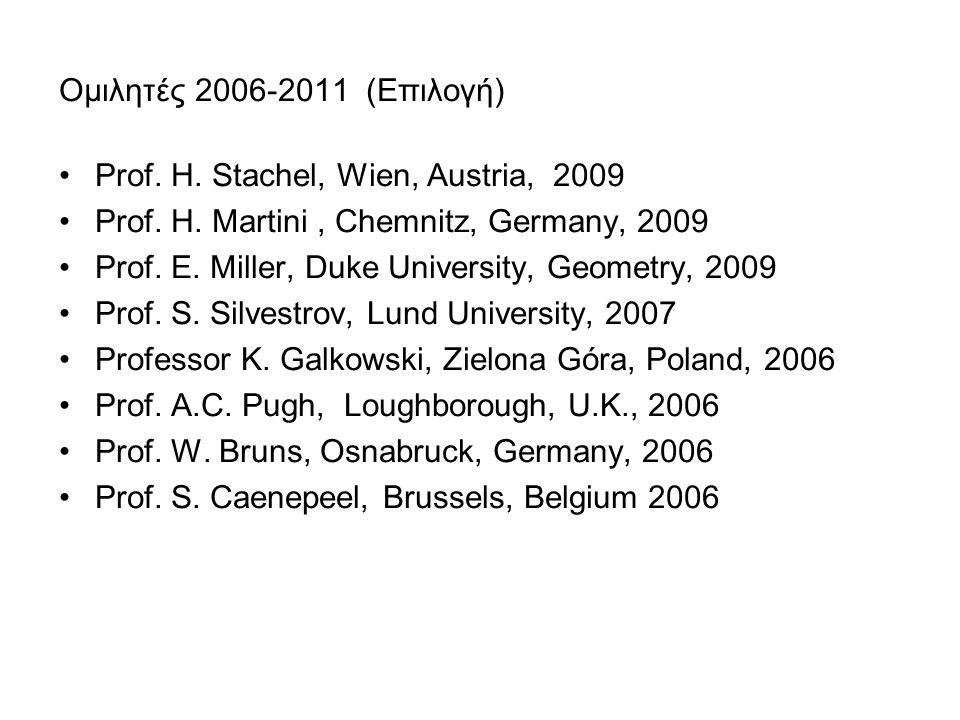 Ομιλητές 2006-2011 (Επιλογή) Prof. H. Stachel, Wien, Austria, 2009 Prof.