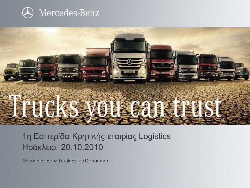 1η Eσπερίδα Κρητικής εταιρίας Logistics Ηράκλειο, 20.10.2010 Mercedes-Benz Truck Sales Department