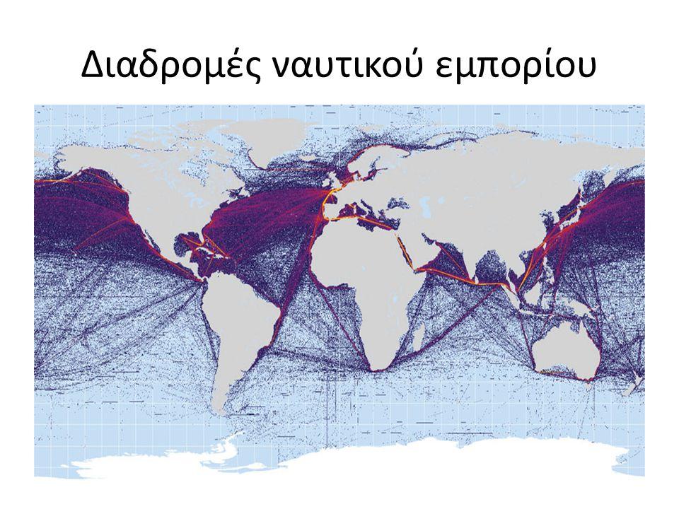 Διαδρομές ναυτικού εμπορίου
