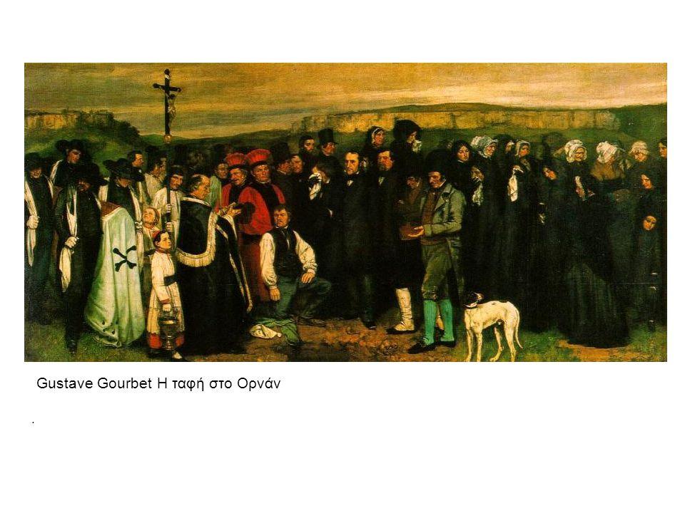 . Gustave Gourbet Η ταφή στο Ορνάν