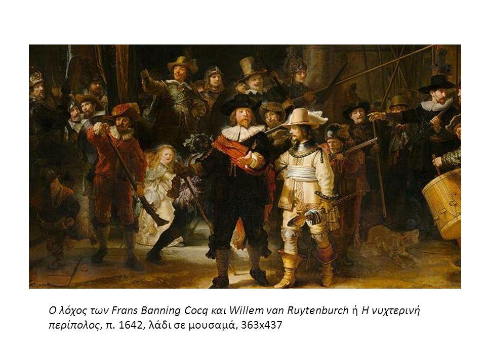 Κατά τη διάρκεια των περιόδων μπαρόκ και ροκοκό ( 17 ος και 18 ος αιώνα, αντίστοιχα), τα πορτρέτα έγιναν ακόμη πιο σημαντικός τρόπος καταγραφής της οικονομικής κατάστασης και της θέσης των ατόμων που απεικονίζονταν.