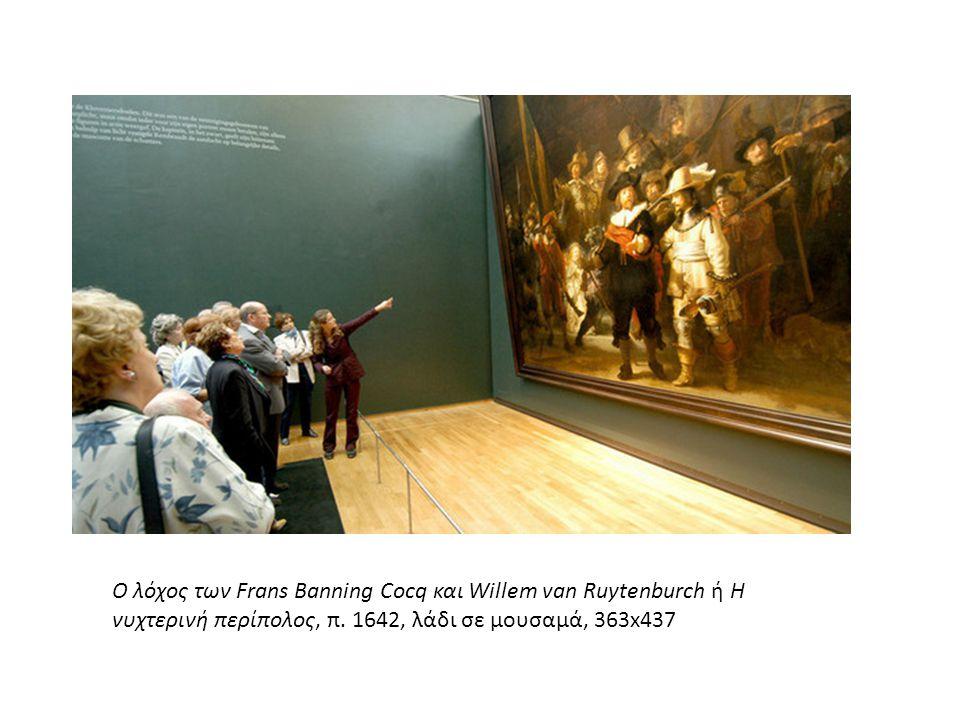 Ρεαλισμός Κίνημα στη ζωγραφική και τη λογοτεχνία του 19ου αιώνα.