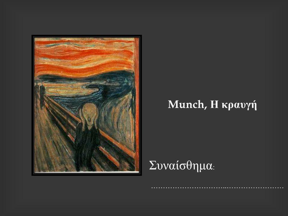 Munch, Η κραυγή Συναίσθημα : …………………………..……………………