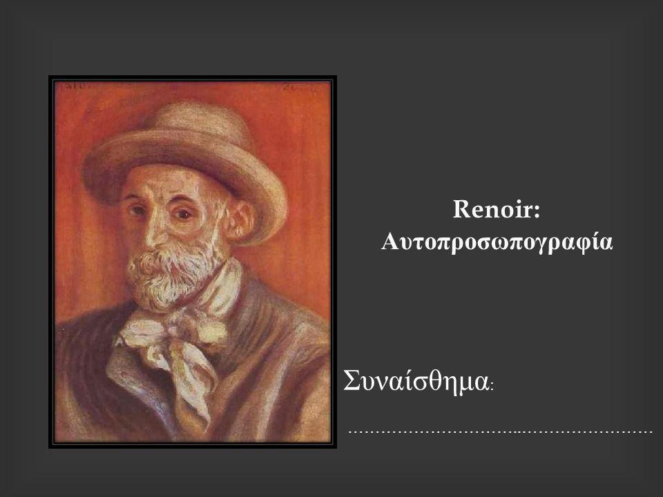 Renoir: Αυτοπροσωπογραφία Συναίσθημα : …………………………..……………………
