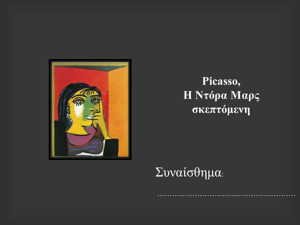 Picasso, Η Ντόρα Μαρς σκεπτόμενη Συναίσθημα : …………………………..……………………