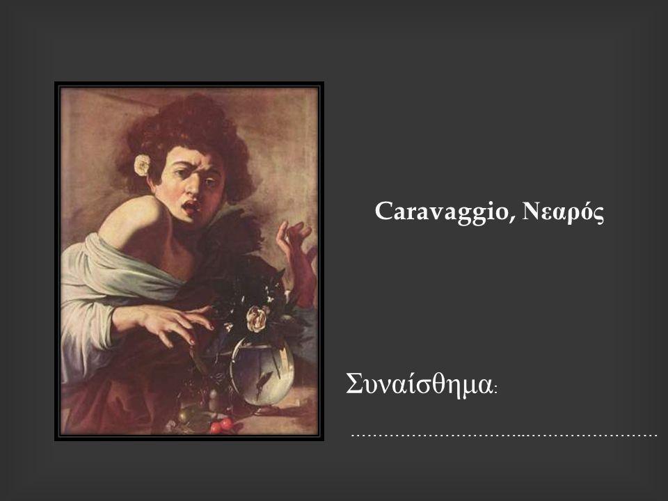 Caravaggio, Νεαρός Συναίσθημα : …………………………..……………………