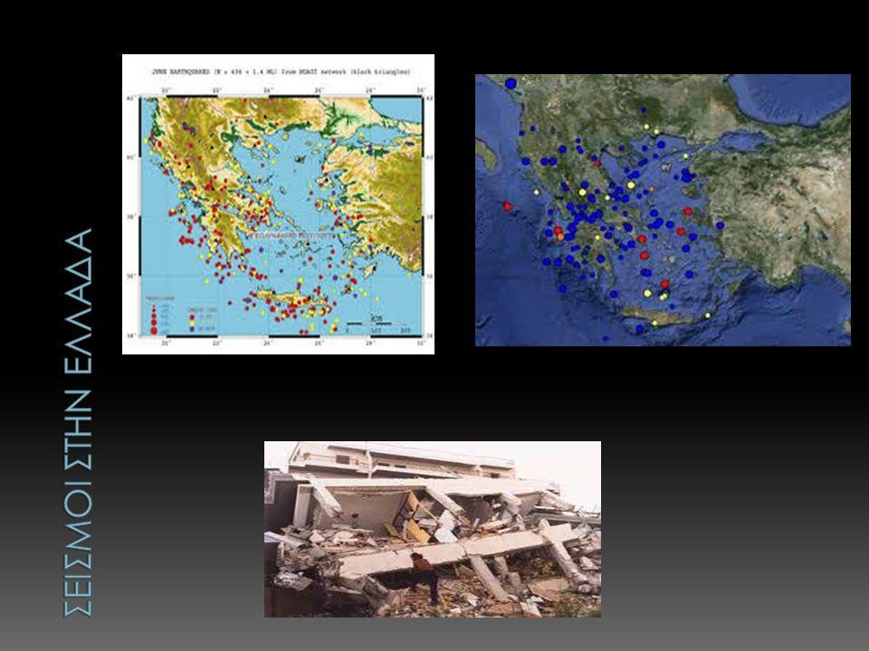 Οι μεμονωμένες προσπάθειες για πρόγνωση σεισμών έχουν δώσει αποτελέσματα, δεν έχουν δώσει όμως κάποια ευρέως αποδεκτή μέθοδο πρόγνωσης.
