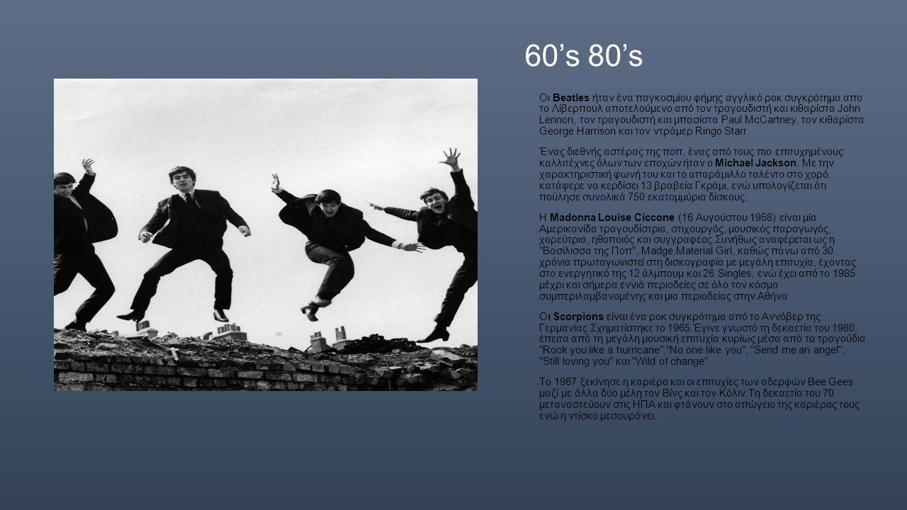 60's 80's Οι Beatles ήταν ένα παγκοσμίου φήμης αγγλικό ροκ συγκρότημα απο το Λίβερπουλ αποτελούμενο από τον τραγουδιστή και κιθαρίστα Jοhn Lennon, τον