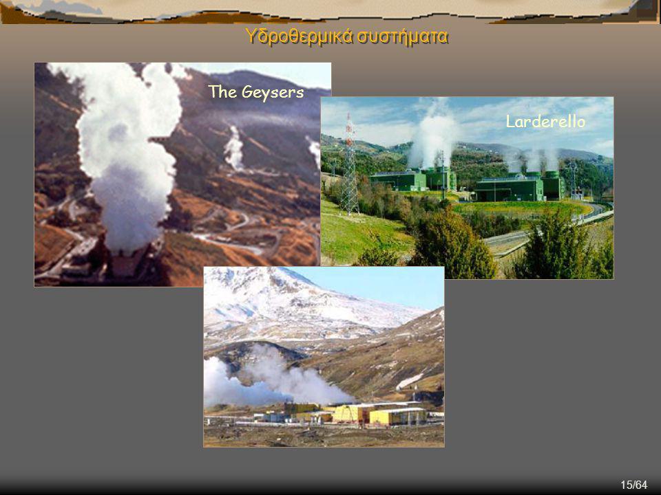 15/64 Larderello The Geysers Υδροθερμικά συστήματα