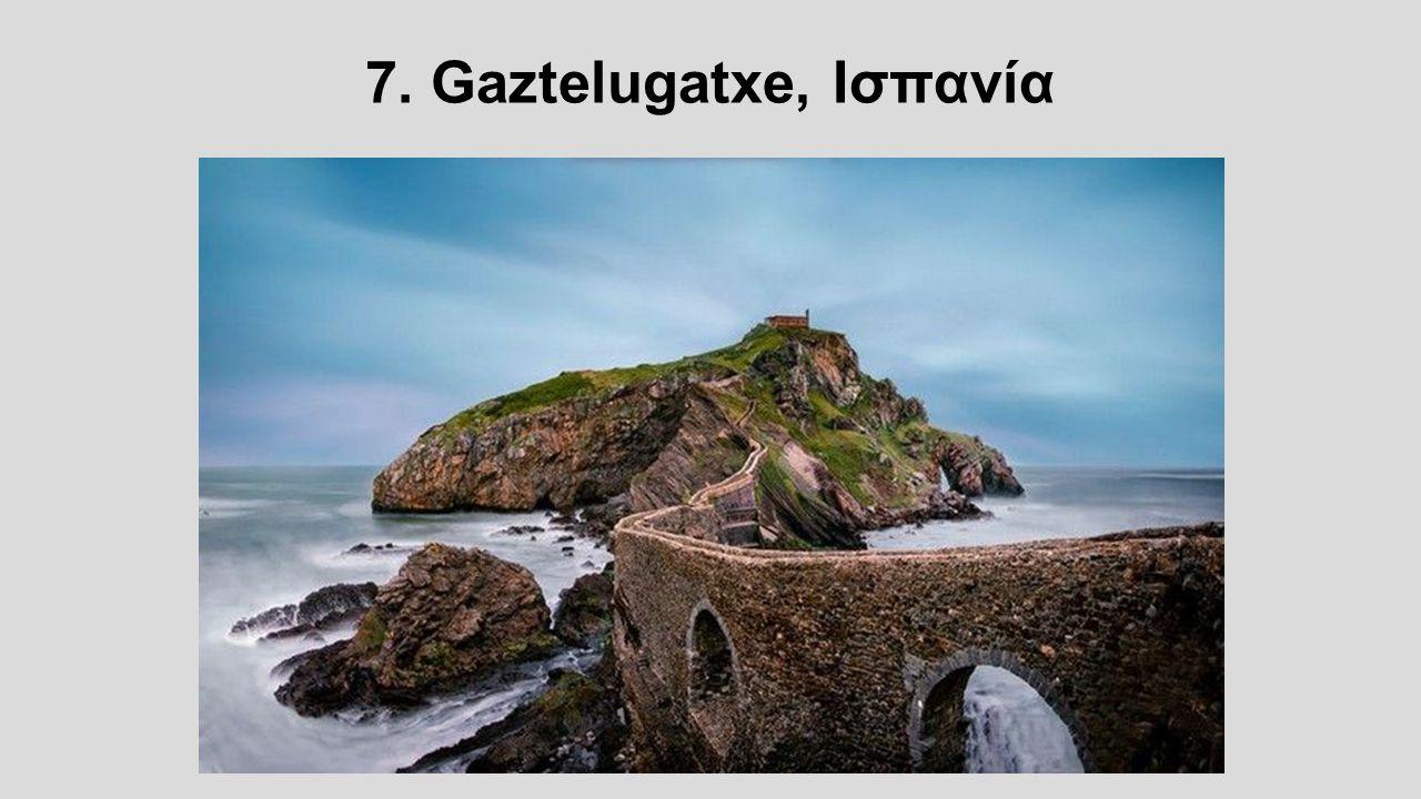 7. Gaztelugatxe, Ισπανία